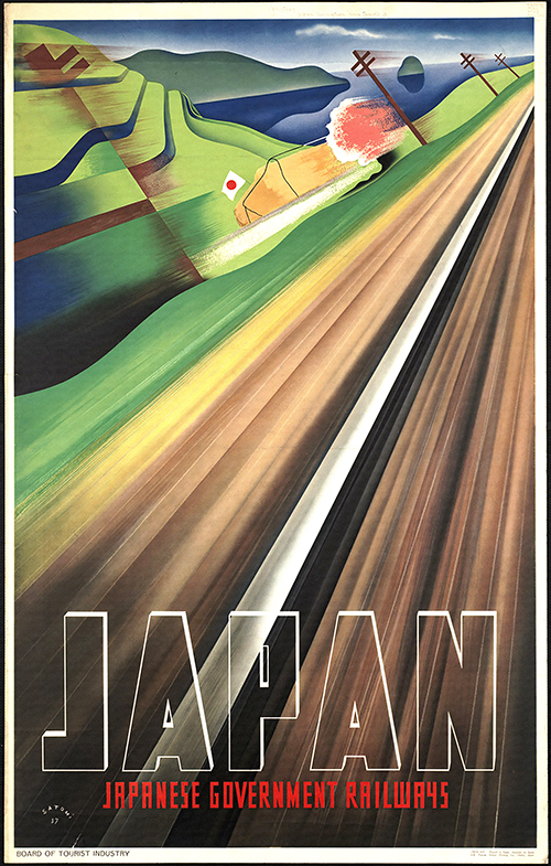 Japan Railways - Vintage Travel Poster, classic posters, free download, free posters, free printable, graphic design, printables, retro prints, travel, travel posters, vintage, vintage posters, vintage printables, vintage travel posters