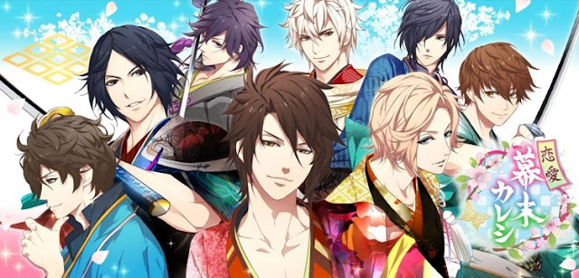 Bakumatsu: Crisis OST Opening and Ending Full