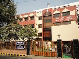 Delhi Public Library (DPL) Recruitment 2019, MTS