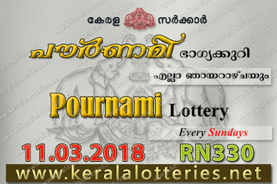kerala lottery 11/3/2018, kerala lottery result 11.3.2018, kerala lottery results 11-03-2018, pournami lottery RN 330 results 11-03-2018, pournami lottery RN 330, live pournami lottery RN-330, pournami lottery, kerala lottery today result pournami, pournami lottery (RN-330) 11/03/2018, RN 330, RN 330, pournami lottery R330N, pournami lottery 11.3.2018, kerala lottery 11.3.2018, kerala lottery result 11-3-2018, kerala lottery result 11-3-2018, kerala lottery result pournami, pournami lottery result today, pournami lottery RN 330, www.keralalotteryresult.net/2018/03/11 RN-330-live-pournami-lottery-result-today-kerala-lottery-results, keralagovernment, result, gov.in, picture, image, images, pics, pictures kerala lottery, kl result, yesterday lottery results, lotteries results, keralalotteries, kerala lottery, keralalotteryresult, kerala lottery result, kerala lottery result live, kerala lottery today, kerala lottery result today, kerala lottery results today, today kerala lottery result, pournami lottery results, kerala lottery result today pournami, pournami lottery result, kerala lottery result pournami today, kerala lottery pournami today result, pournami kerala lottery result, today pournami lottery result, pournami lottery today result, pournami lottery results today, today kerala lottery result pournami, kerala lottery results today pournami, pournami lottery today, today lottery result pournami, pournami lottery result today, kerala lottery result live, kerala lottery bumper result, kerala lottery result yesterday, kerala lottery result today, kerala online lottery results, kerala lottery draw, kerala lottery results, kerala state lottery today, kerala lottare, kerala lottery result, lottery today, kerala lottery today draw result, kerala lottery online purchase, kerala lottery online buy, buy kerala lottery online