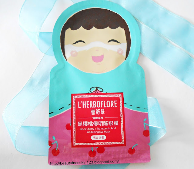 L'HERBOFLORE BLACK CHERRY AND TRANEXAMIC ACID WHITENING EYE MASK