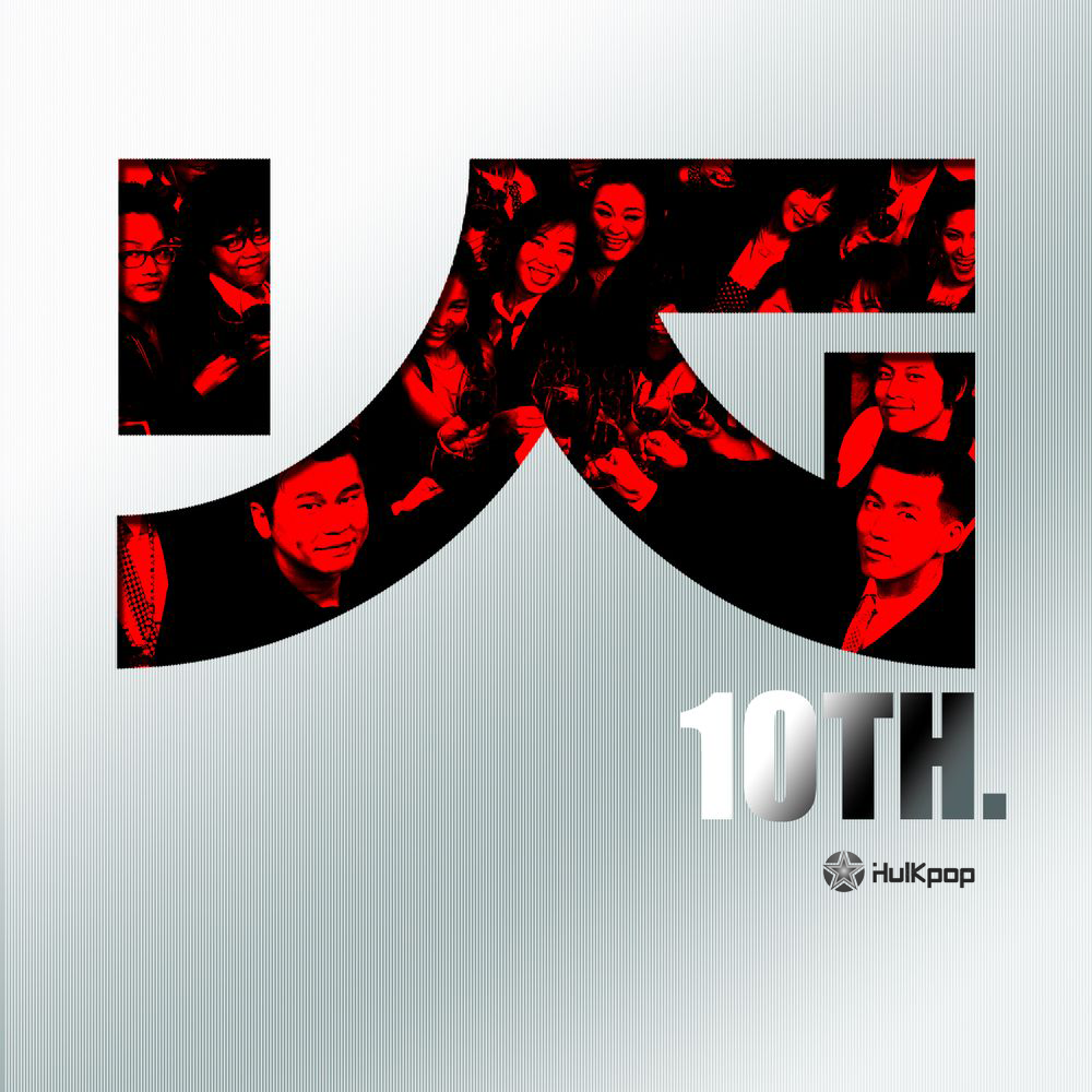 Y.G Family – YG 10TH Anniversary Special Album