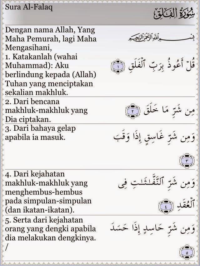 Doa Mujarab Dari Surah Al Falaq