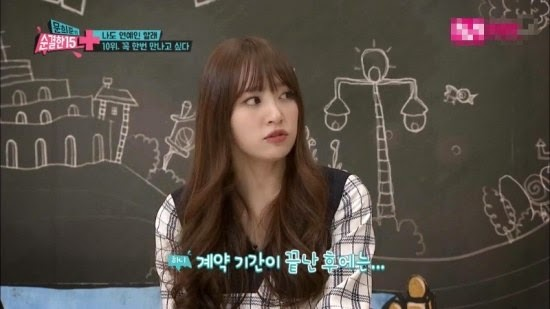 So is Hani still serious about not renewing her contract