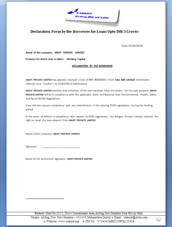 5 letter words with loant declaration letter for loan in word format 13538