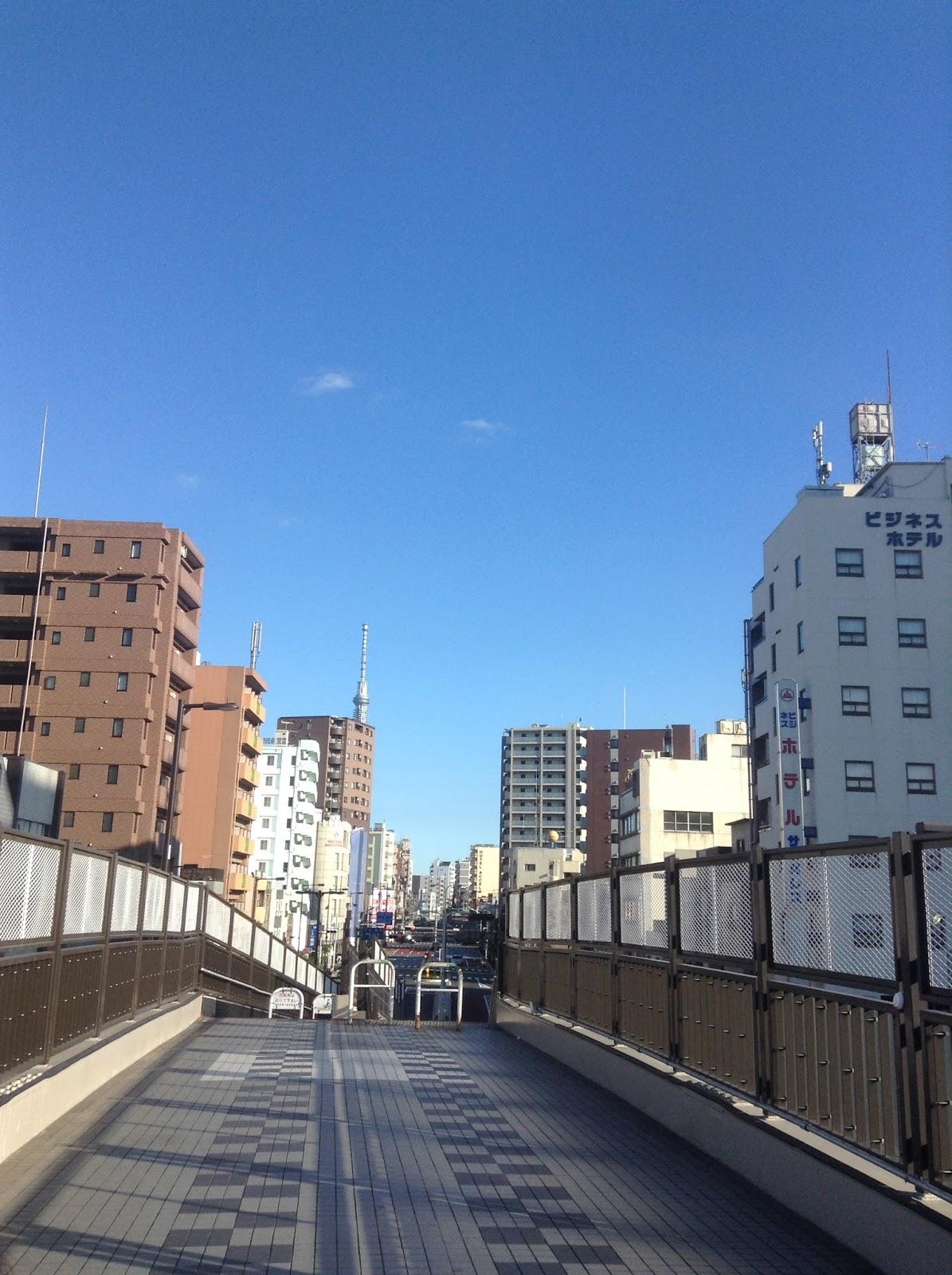 Japan suburbs