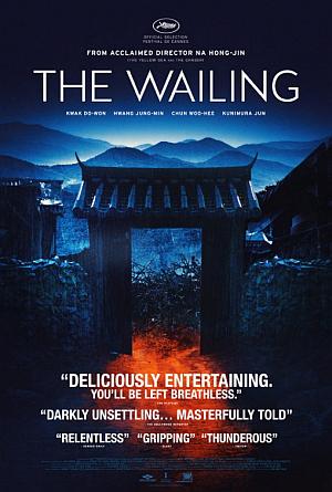 http://www.imdb.com/title/tt5215952/