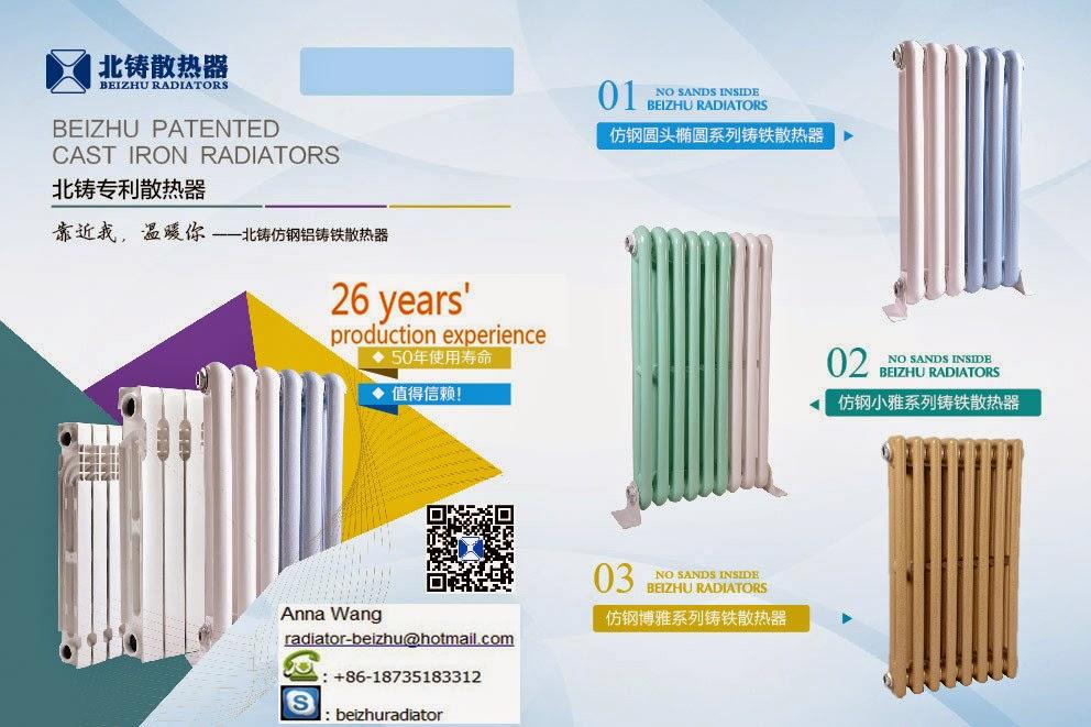 China cast iron radiator: Cast Iron Radiator China