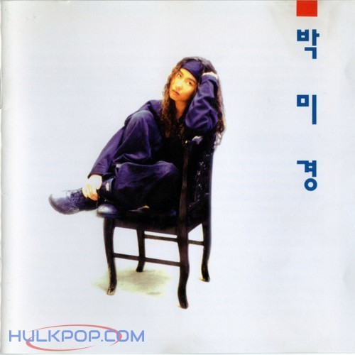 Park Mi Kyung – Vol.1 Reason Does Not Make Sense (FLAC)