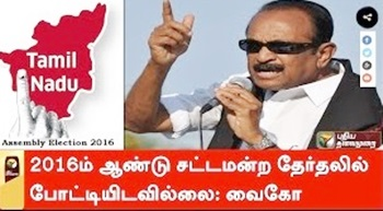 Vaiko's decision of not contesting in the 2016 assembly elections-A background to the issue