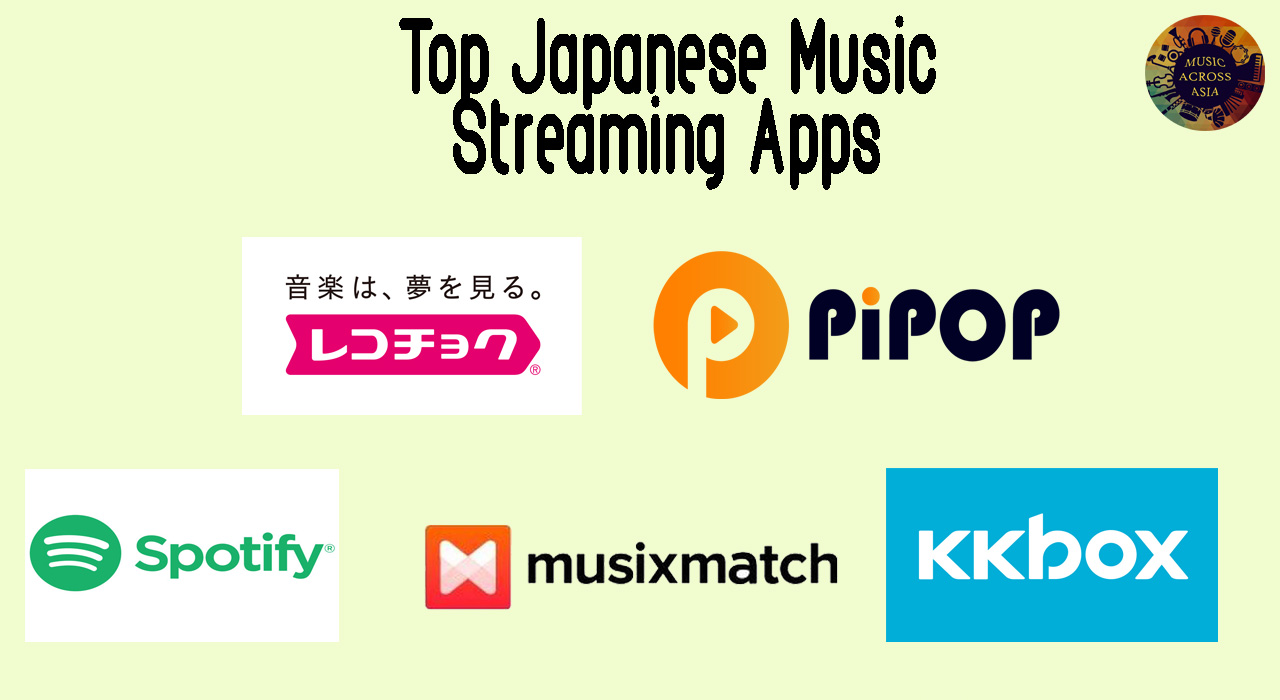 7 Best Japanese Music App and Software for Your Enjoyment