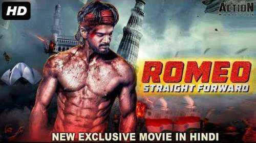 Latest movie 2018 Bollywood HD Movies and Hollywood Movies