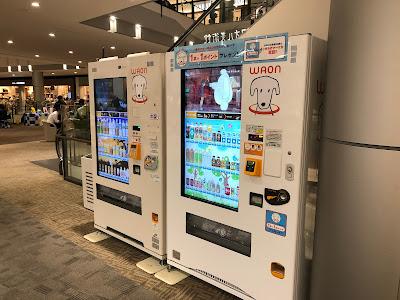 イオンモール四條畷ウォーキング 液晶画面の自動販売機