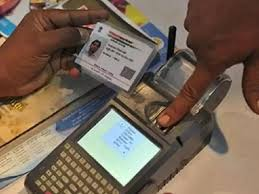RBI may introduce new digital authentication method for customer verification