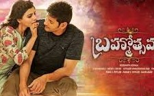 Brahmotsavam 2016 Telugu Movie Watch Online