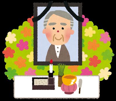 お葬式のイラスト「おじいちゃんの遺影」