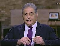 برنامج مساء DMCحلقة 18-1-2017 أسامه كمال و د/ مصطفى مدبولى