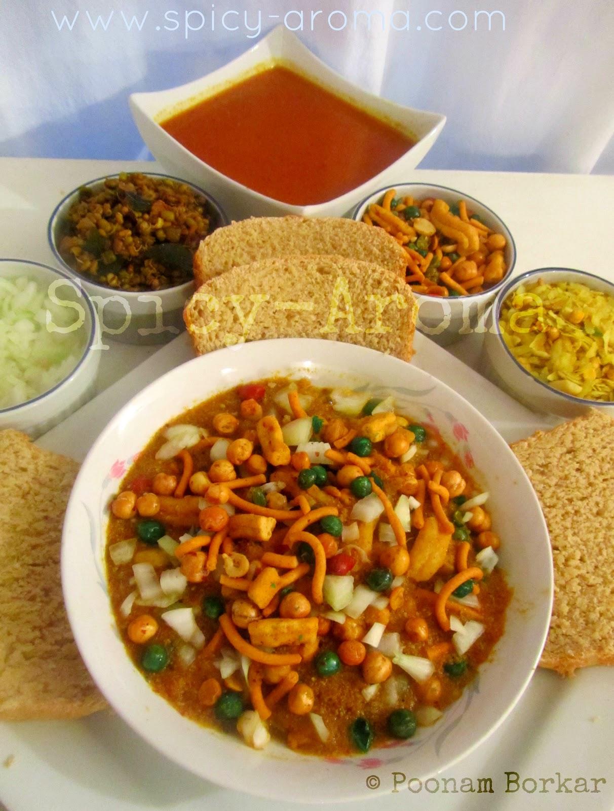 Misal Pav Recipe | Spicy-Aroma