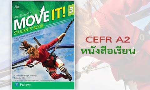 หนังสือเรียน MOVE IT 3 (CEFR A2)