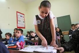 افضل مدرسين بالكويت   تطبيق لمدرسين Q8school   اهمية تعليم المرأة
