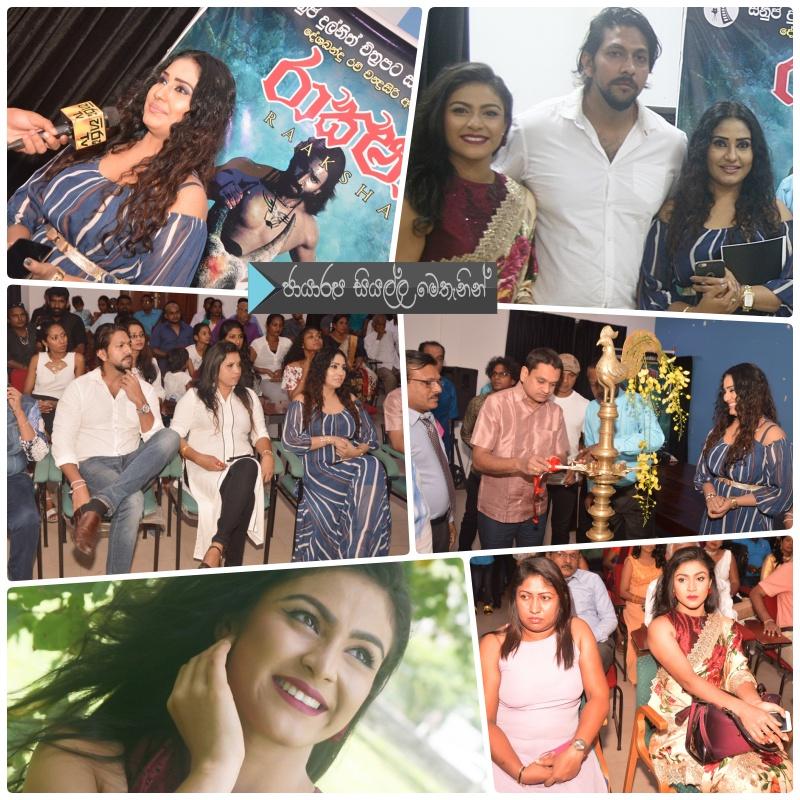 http://www.gallery.gossiplankanews.com/film/raksha-film-muhurath-ceremony.html