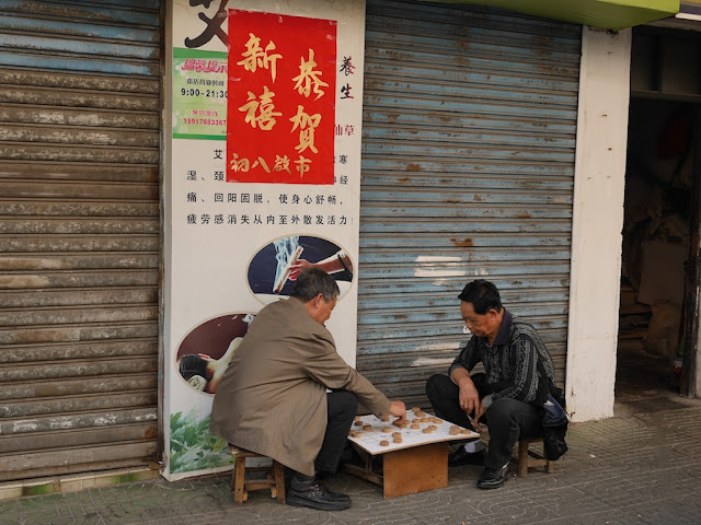 two men playing xiangqi
