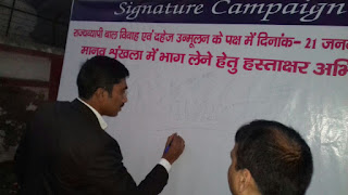signature-caimpaign-for-human-chain-madhubani