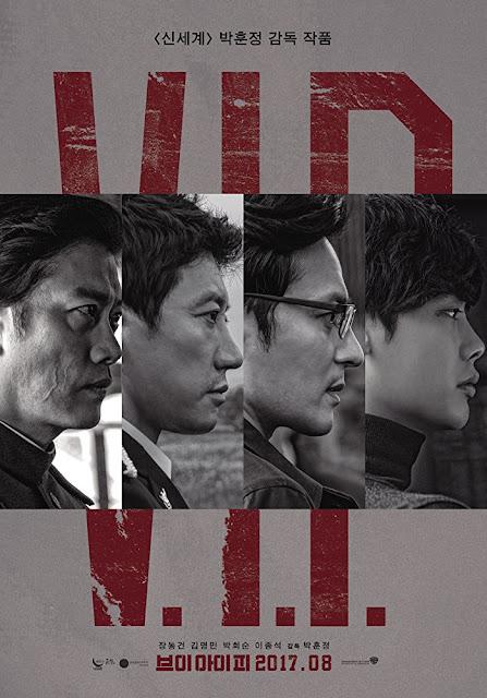 Sinopsis V.I.P. / 브이아이피 (2017) - Film Korea