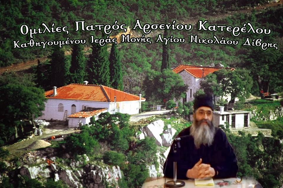 http://ierosnaospanagiasfaneromenis.blogspot.gr/2014/01/k.html