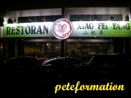 Little Sichuan Restaurant San Mateo