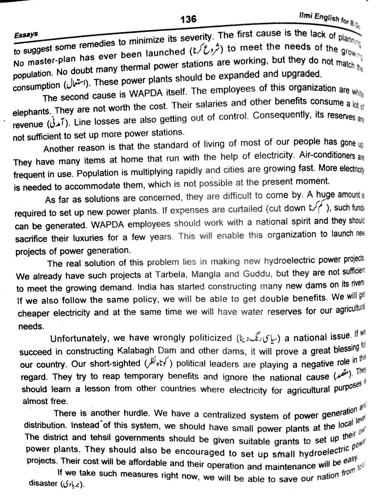 essay on power essay on women power we need more women in power  power crisis energy crisis load shedding essay in english for energy crisis in essay essay on