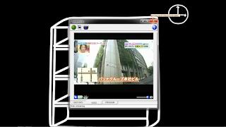 Cara Streaming TV Jepang Terbaru