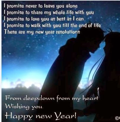 Happy New Year 2016 Love Wallpapers for Wife