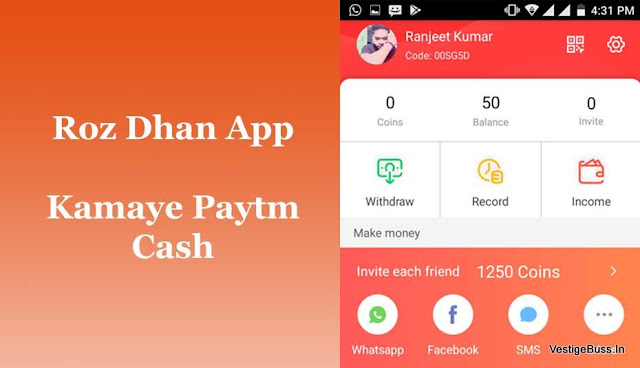 RozDhan Refer and Earn App Review