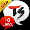 TS ตัวแปลภาษา [10 ภาษา]