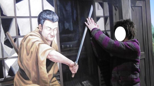 京都・東映太秦映画村 トリックアート