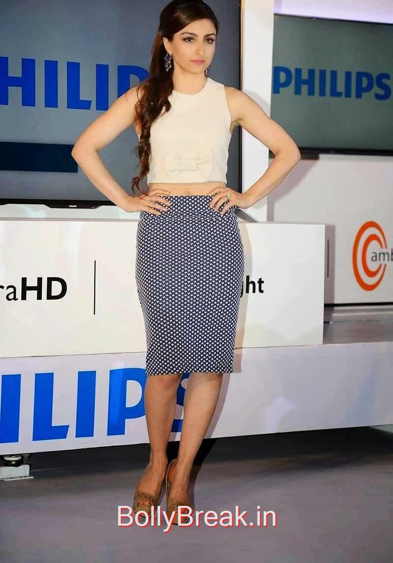 Soha Ali Khan Photo Gallery, Soha Ali Khan Hot Pics from Philips 4K Model TV Launch
