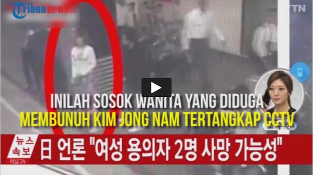 Tertangkap CCTV! Inilah Sosok Wanita yang Diduga Membunuh Kim Jong Nam
