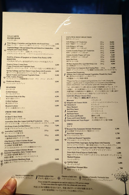 『菜菜子專欄』 日本。東京半島頂級法式料理Peter at The Peninsula