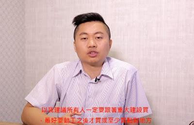 王派宏學校老師沒教的賺錢秘密
