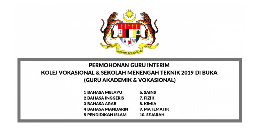 Permohonan Kerjaya Guru Interim Kolej Vokasional Sekolah Menengah Teknik Ambilan Tahun 2019 Kerjaya Harian
