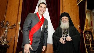 Ο Τσίπρας τιμήθηκε με τον Μεγαλόσταυρο του Παναγίου Τάφου