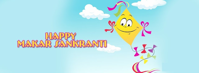 Happy Pongal Images For FB Cover Pics Wallpapers