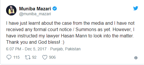 Muniba Mazari Tweet