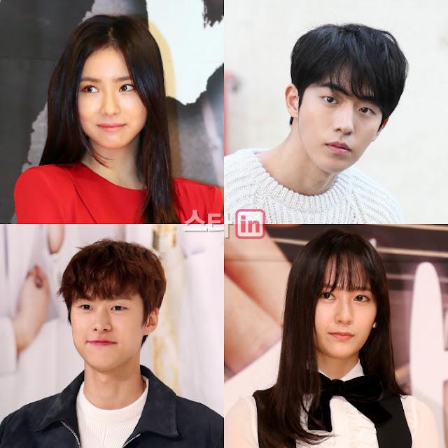 tvN新劇《河伯的新娘2017》主演與劇組參加團結大會 培養默契