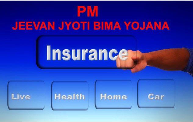 jeevan jyoti yojana