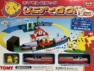 Pokemon Block GO Magnet Train!! Kawada Diablock