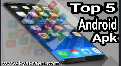 5 best android apps tips and tricks hindi me,mobile phone ki 5 best apk ki puri jankari details ke sath step by step in hindi