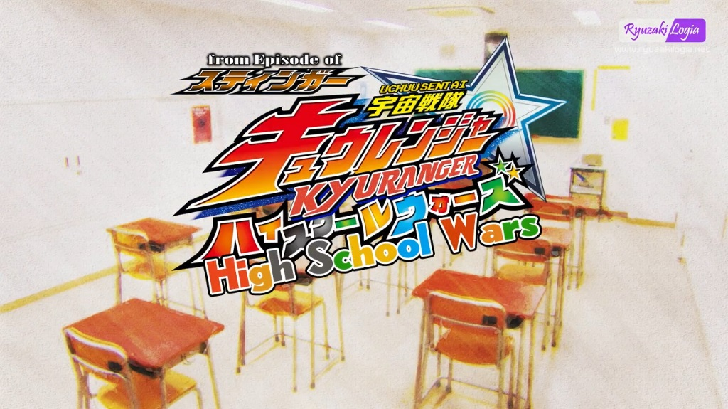 Uchuu Sentai Kyuranger: High School Wars Subtitle Indonesia