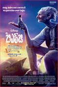 BFG Movie Wallpapers-thumbnail-4